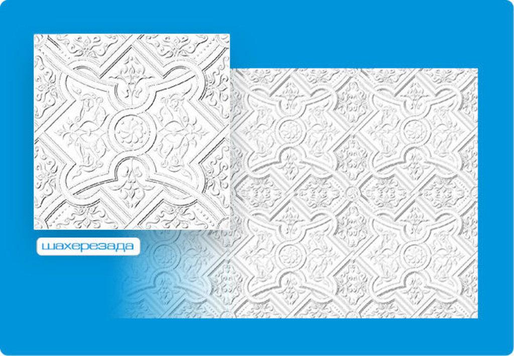 Потолочная плитка: Плитка ФОРМАТ инжекционная Шахерезада в Мир Потолков