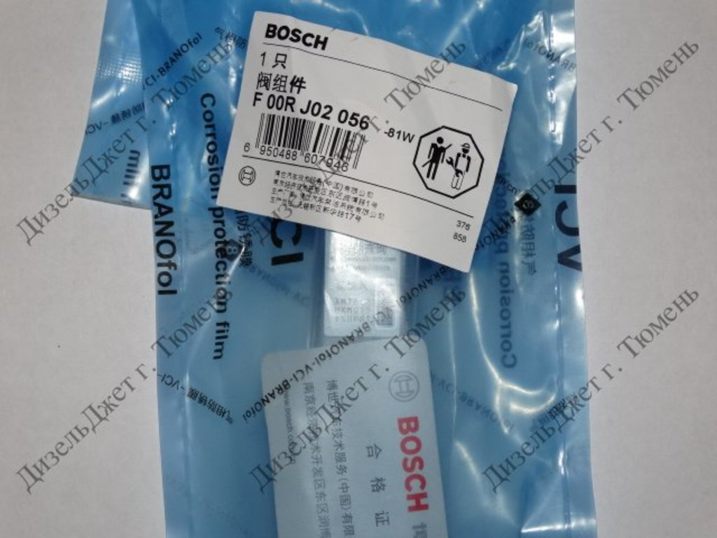 Клапана мультипликаторы с штоком для форсунок BOSCH: Клапан мультипликатор со штоком F00RJ02056. Для двигателей ЯМЗ. Подходит для ремонта форсунок BOSCH: 0445120106, 0445120142, 0445120232, 0445120309, 0445120310, 0445120325, 0445120339 в ДизельДжет