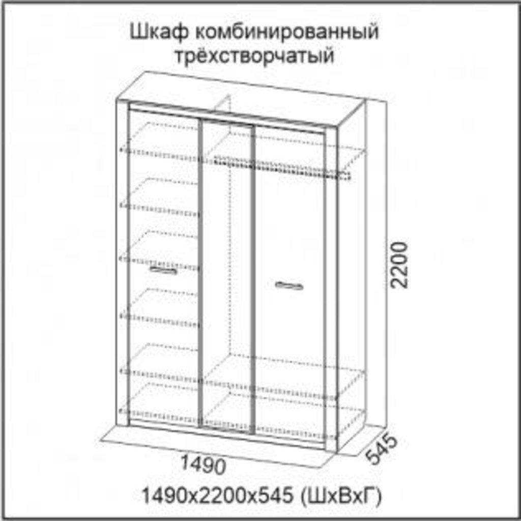 Мебель для спальни Гамма-20: Шкаф комбинированный трехстворчатый Гамма-20 в Диван Плюс
