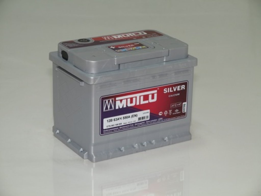 Аккумуляторы автомобильные: MUTLU SILVER 63 А/Ч R в Мир аккумуляторов