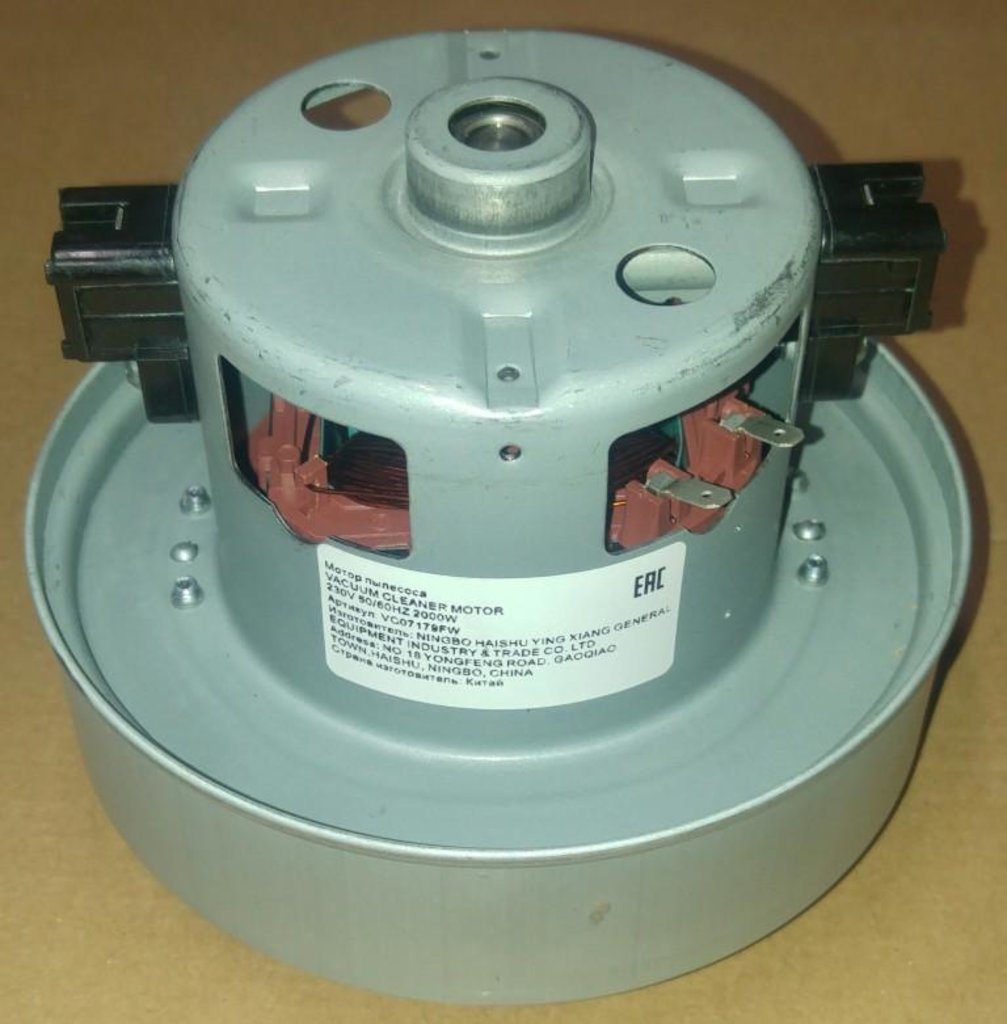 Запчасти для пылесосов: Мотор (двигатель) пылесоса 2000W, H=115/53mm, D=135mm, VCM-20, VC07W0342AF20, VCM-HD 2000W в АНС ПРОЕКТ, ООО, Сервисный центр