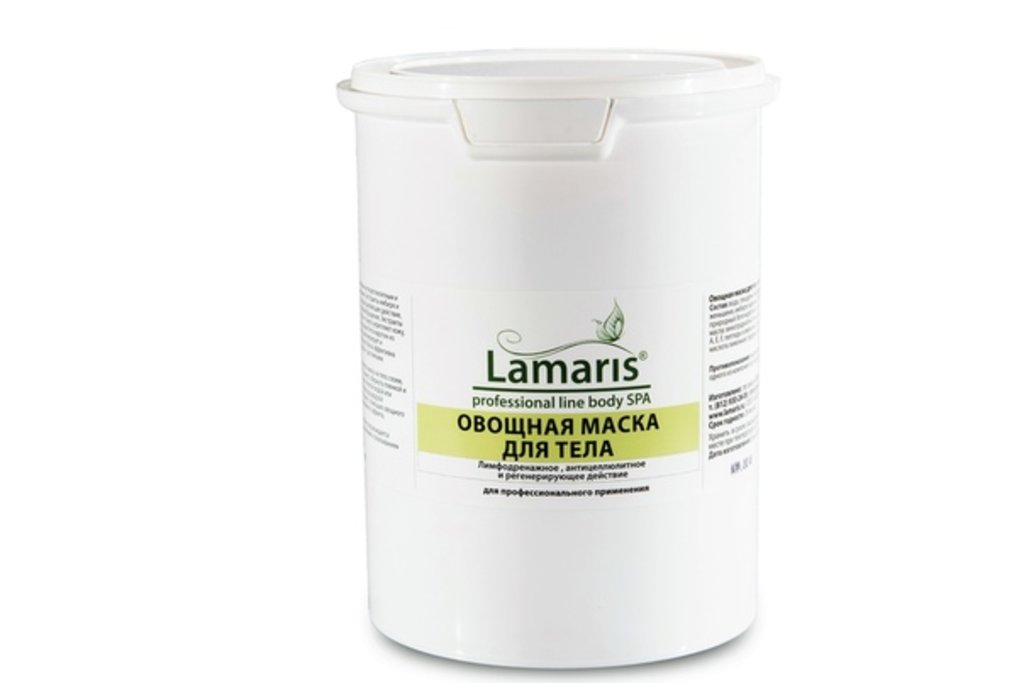 Маски для тела Lamaris: ОВОЩНАЯ маска для тела  (с термоэффектом) Lamaris в Профессиональная косметика LAMARIS в Тюмени