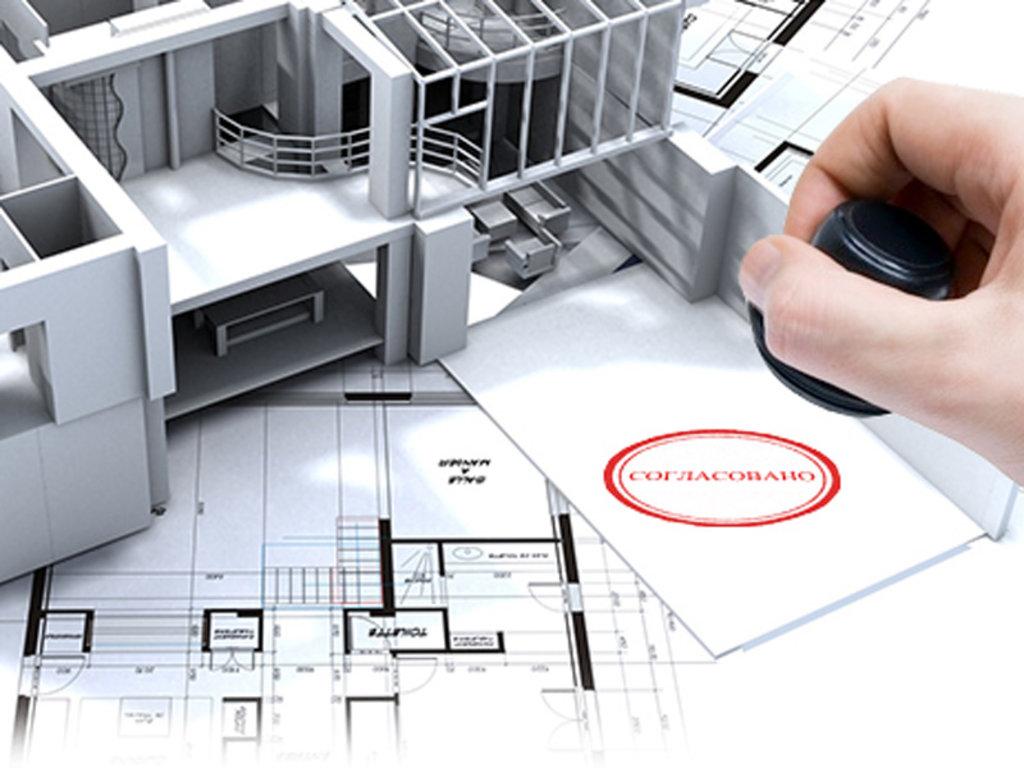 Техническая экспертиза зданий: Согласование перепланировки помещений в ГОРТЕХИНВЕНТАРИЗАЦИЯ, Негосударственное БТИ, ООО