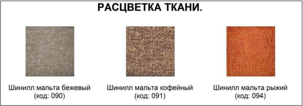 Стулья для банкетов.: Стул 22 КП (золото) в АРТ-МЕБЕЛЬ НН