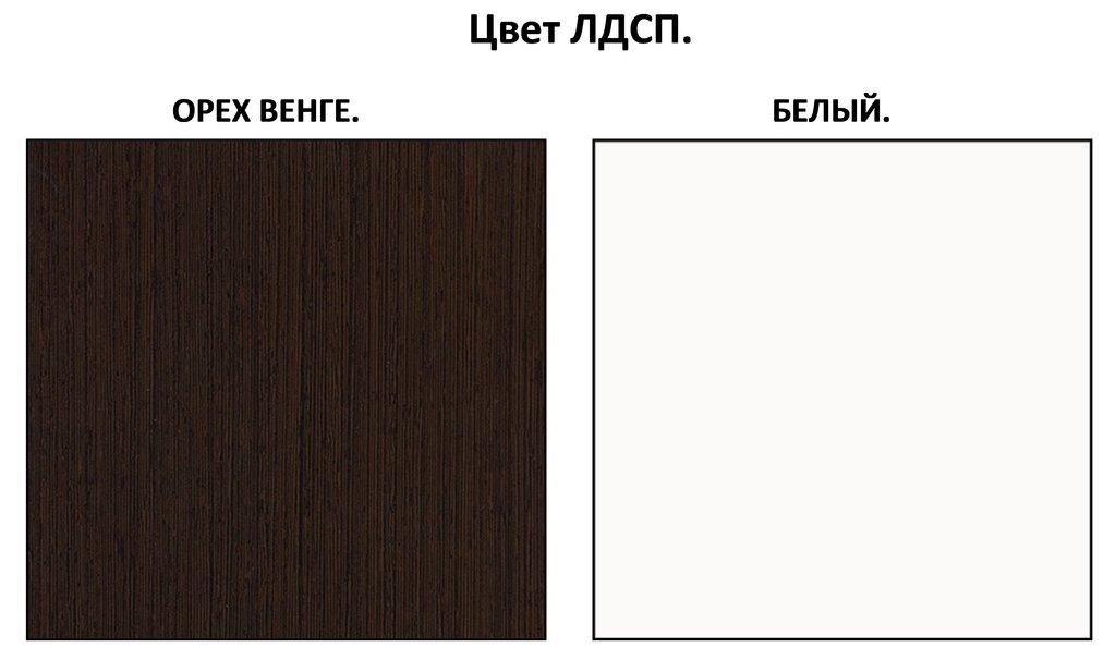 Столы кухонные.: Стол ПГ-34 раздвижной (хром) в АРТ-МЕБЕЛЬ НН
