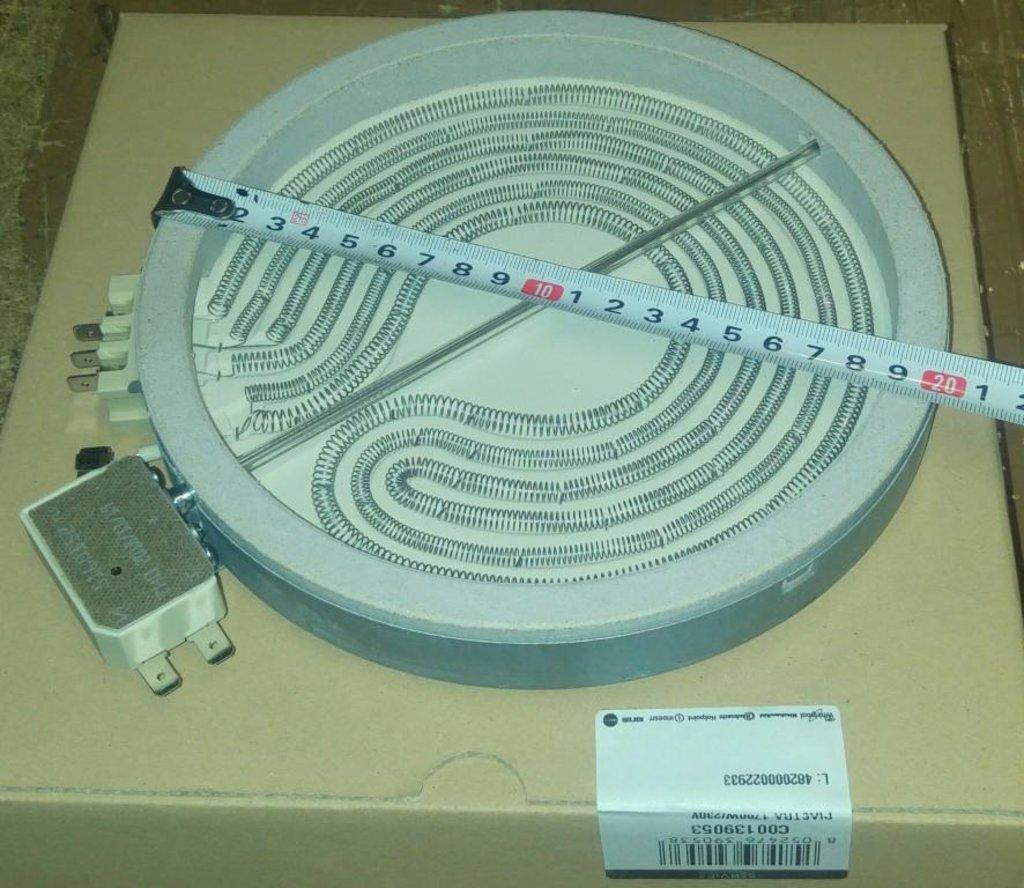 Запчасти для плит и духовых шкафов: Электрическая конфорка стеклокерамика, D200mm 1700W/230V, 139053 в АНС ПРОЕКТ, ООО, Сервисный центр