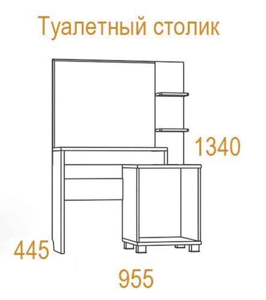 Туалетные столики и консоли: Туалетный столик Инфинити в Стильная мебель