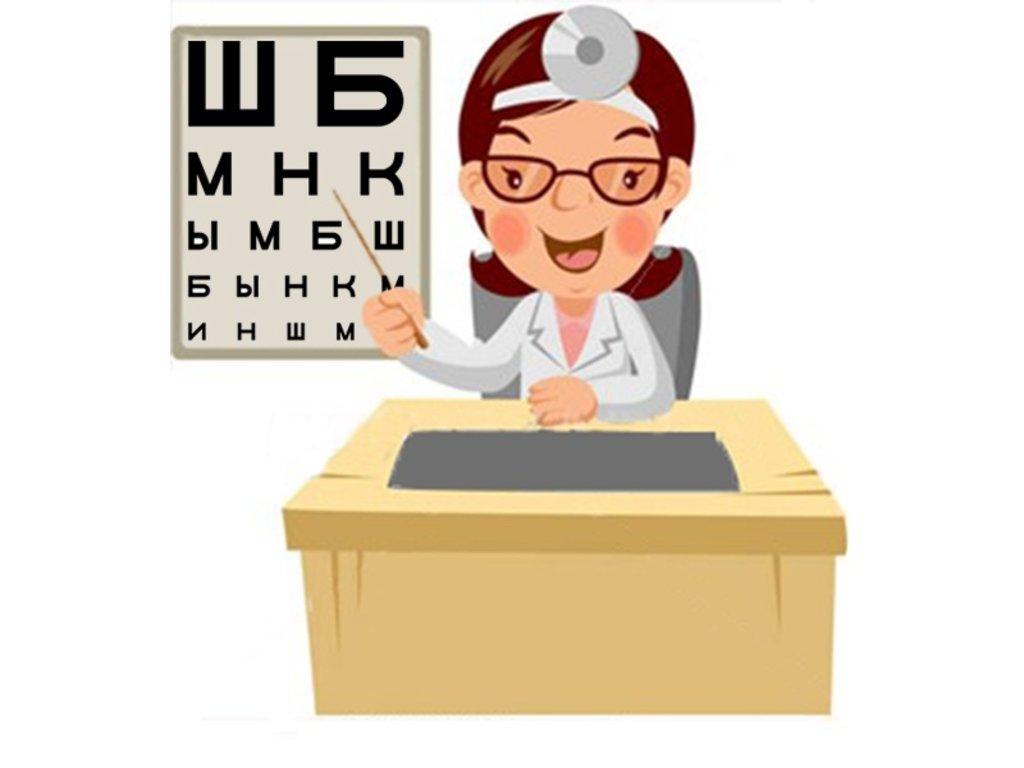 Прием офтальмолога в Контоптика-Центр, ООО