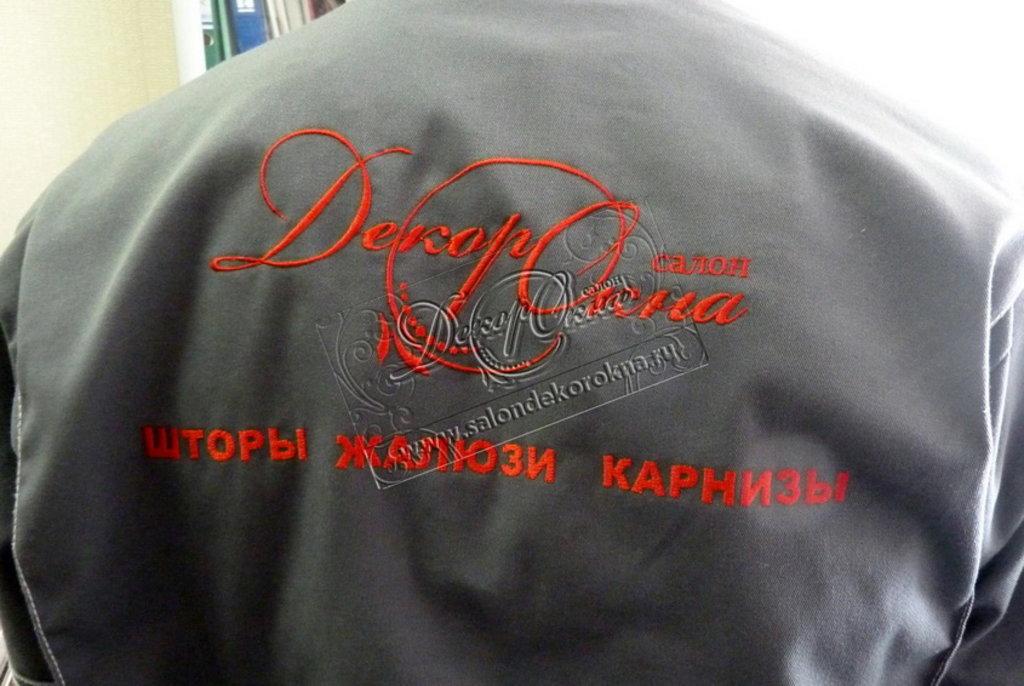 Вышивка: Вышивка логотипов в Декор окна, салон