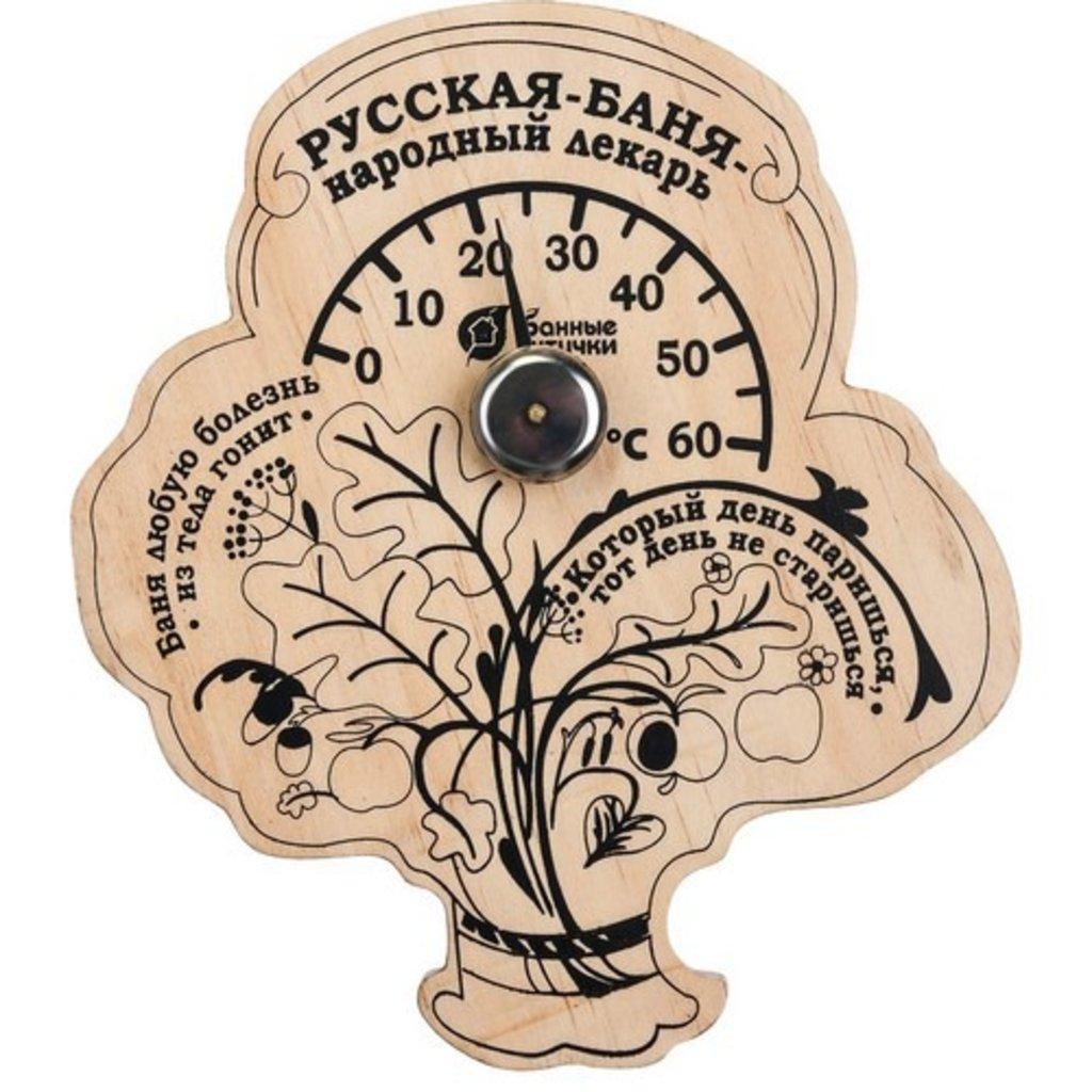 """Термометры - гигрометры: Термометр """"Пословицы"""" 16*18 см, Банные штучки в Погонаж"""