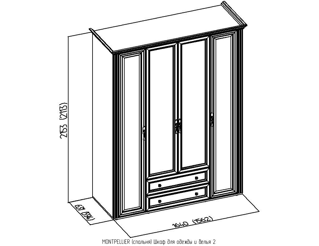 Шкафы для одежды и белья: Шкаф для одежды и белья Montpellier 2 в Стильная мебель