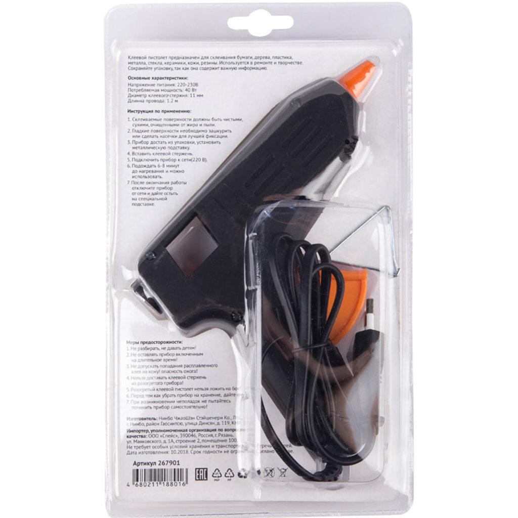 Клеевые пистолеты и стержни: Термоклеящий пистолет ArtSpace, 40Вт для стержня 11мм, блистер 267901 в Шедевр, художественный салон