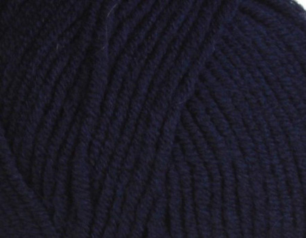 Кисловодск: Пряжа 100% акрил(цвет:чернильный)уп/10шт.450гр. в Редиант-НК