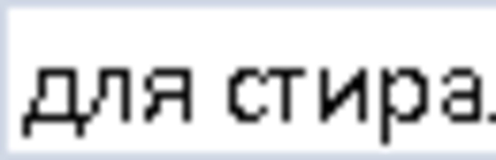 Подшипники качения, опоры, фланцы, крестовины барабана: Опора барабана (суппорт в сборе) подшипник 6203 + сальник для стиральных машин Канди (Candy) в АНС ПРОЕКТ, ООО, Сервисный центр