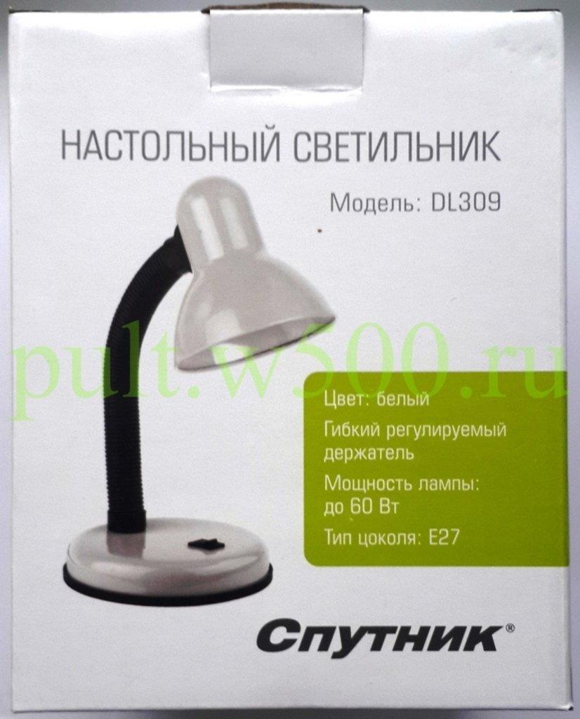 Настольные лампы, различные светильники: Настольный светильник белый, Е27 ( Спутник DL309 ) в A-Центр Пульты ДУ