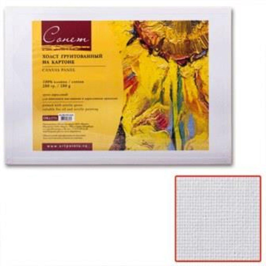 Холсты на картоне,холсты на ДВП: Холст грунтованный на картоне Сонет 50х70см в Шедевр, художественный салон