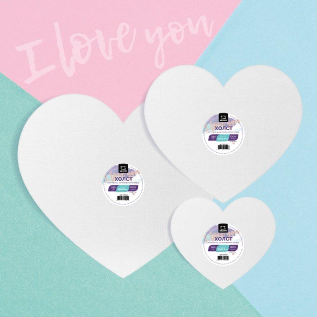 Холсты на картоне,холсты на ДВП: Холст на картоне Малевичъ в форме сердца, 30*26.5см в Шедевр, художественный салон