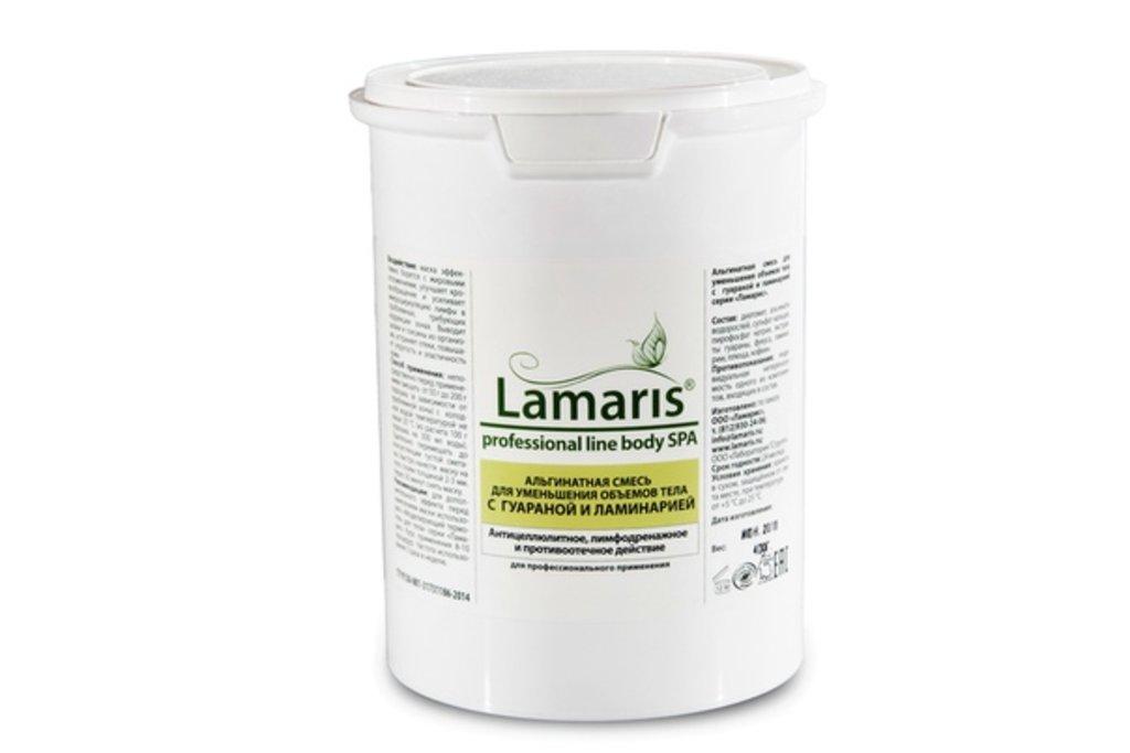 Альгинатные маски для тела Lamaris: Альгинатная смесь  для уменьшения объемов  тела с  ГУАРАНОЙ и ЛАМИНАРИЕЙ Lamaris в Профессиональная косметика LAMARIS в Тюмени