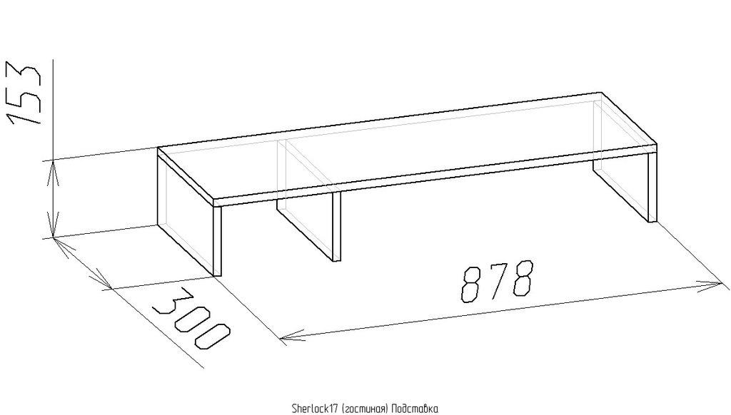 Тумбы и стойки под телевизор и аппаратуру: Подставка Sherlock 17 в Стильная мебель