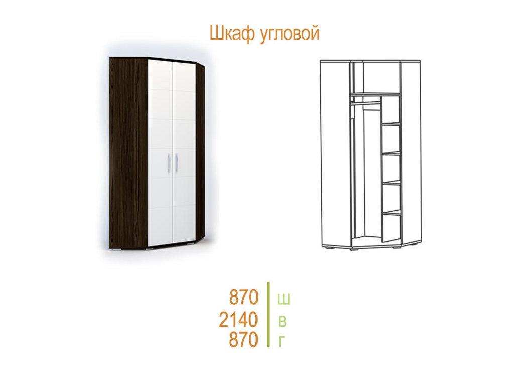 Шкафы, общие: Шкаф угловой Барселона в Стильная мебель