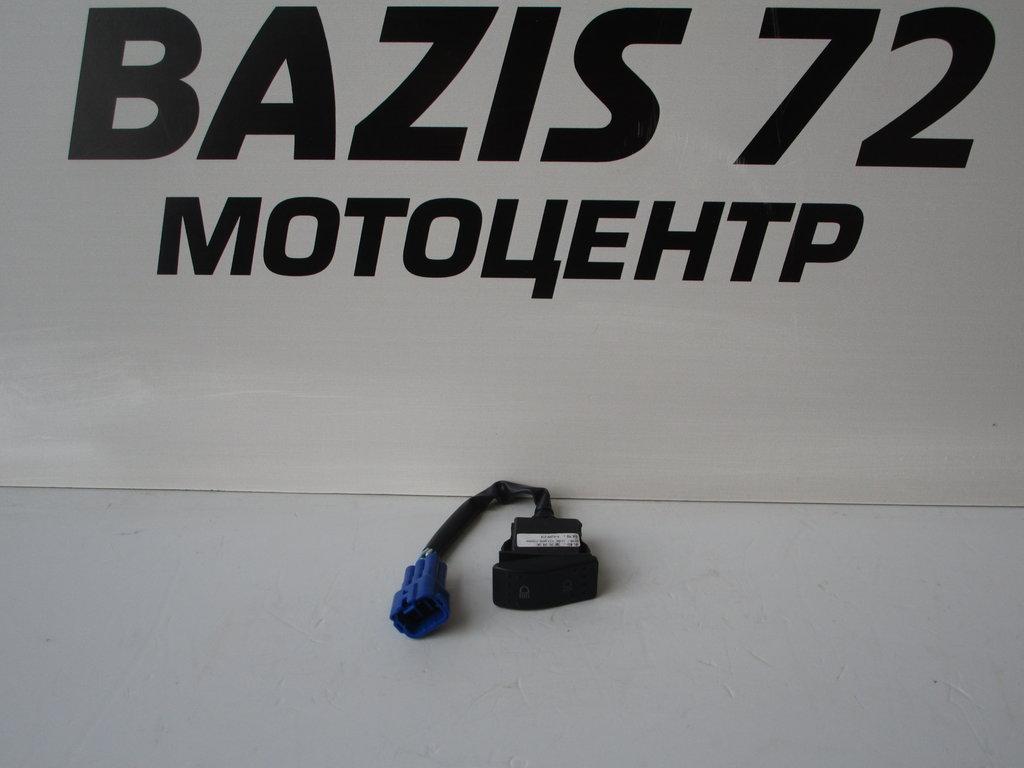 Запчасти для техники CF: Переключатель ближнего/дальнего света Z8 CF 7000-151200-10000 в Базис72