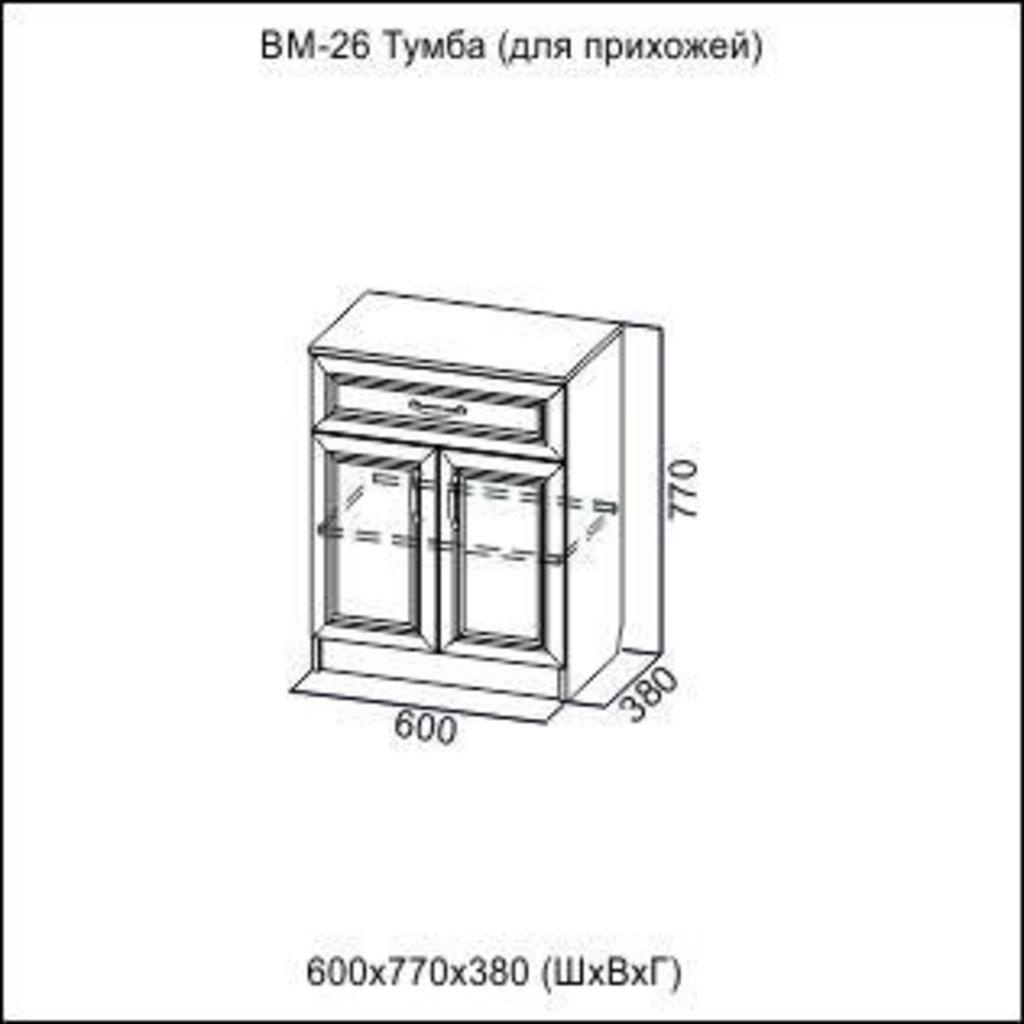 Мебель для прихожей Вега: Тумба (для прихожей) ВМ-26 Вега в Диван Плюс
