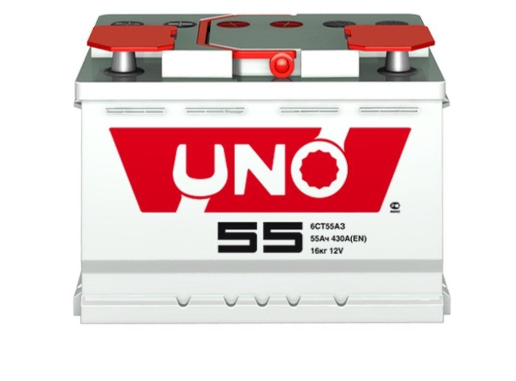 UNO: Аккумулятор UNO 6СТ-55 в БазаАКБ