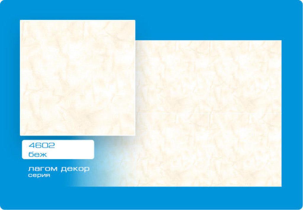 Потолочная плитка: Плитка ЛАГОМ ДЕКОР экструзионная 4602 беж в Мир Потолков