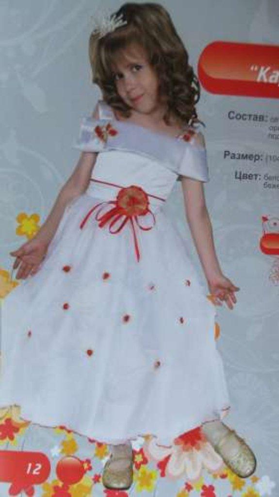 Платья и сарафаны для девочек: Платье Кармен в Чиполлино,  магазин детской одежды