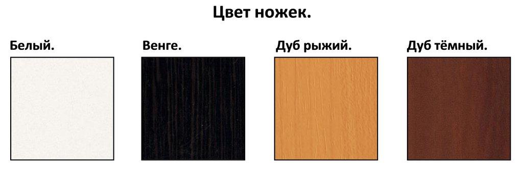 Столы кухонные.: Стол СС стекло прозрачное (хром+дерево) в АРТ-МЕБЕЛЬ НН
