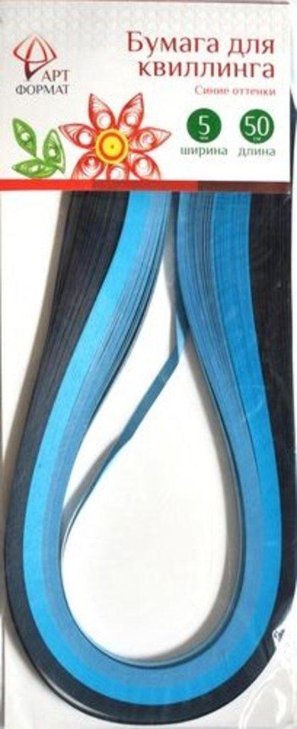 Квиллинг: Бумага для квиллинга ARTформат синие оттенки в Шедевр, художественный салон