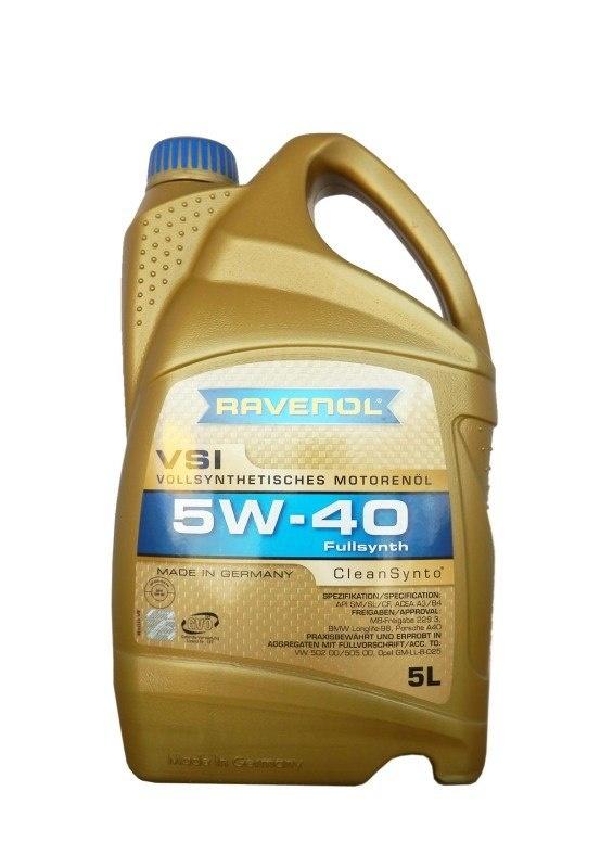 """Масла для авто, мото и другой техники: Масло моторное синтетическое Ravenol """"VSI 5W-40"""", 5л в RuMax.pro"""