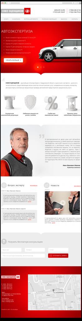 Создание, продвижение и поддержка сайтов: Разработка сайтов в Колибри