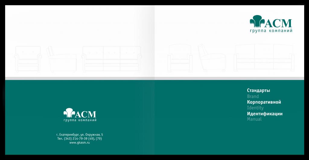 Дизайн фирменного стиля: Разработка фирменного стиля в Колибри