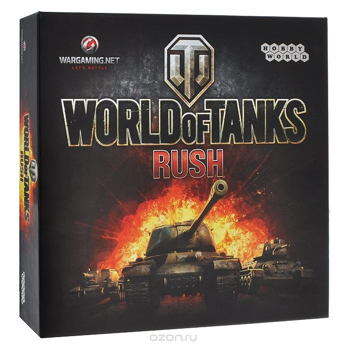 Интеллектуальные настольные игры: World of tanks в Kiss-n-Miss