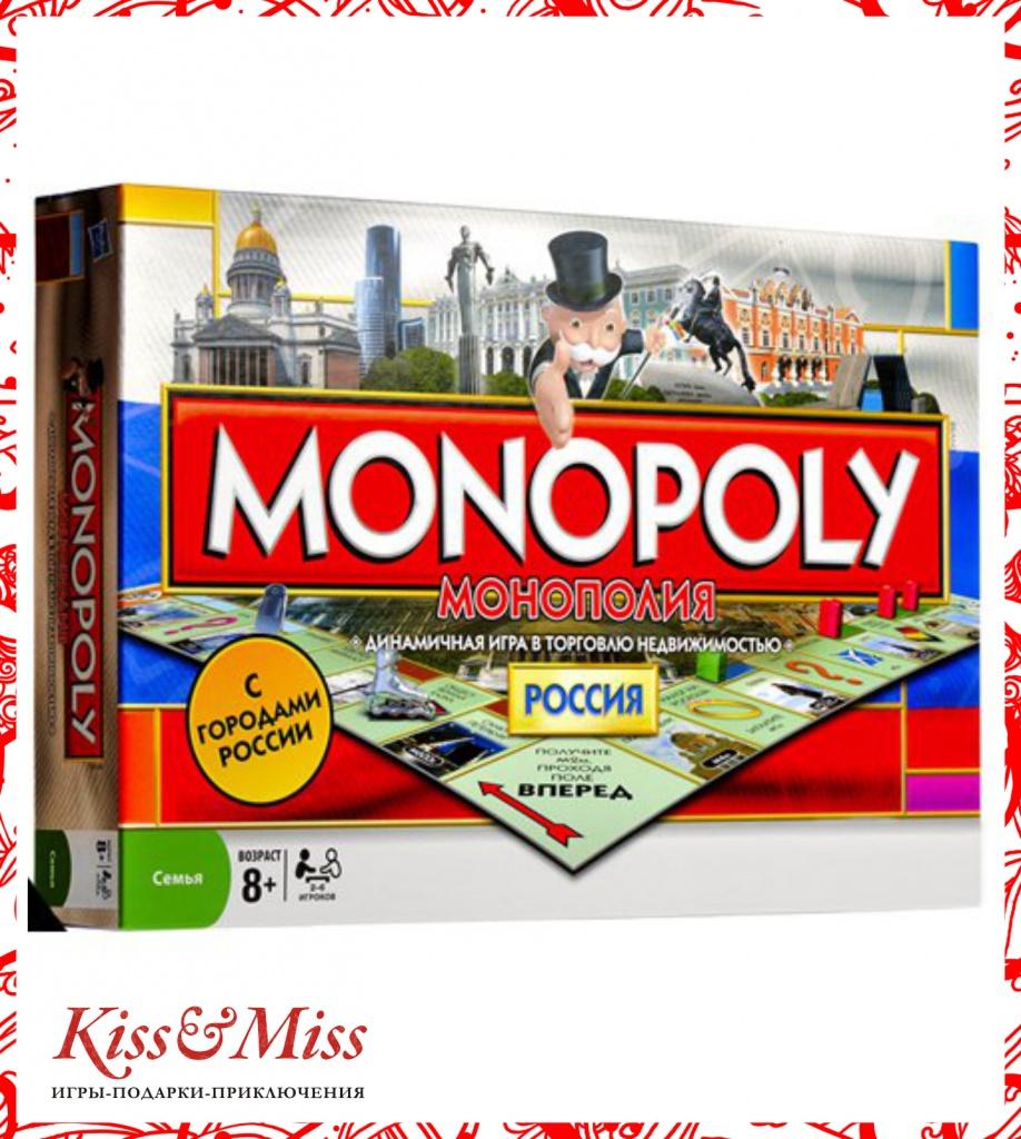 Интеллектуальные настольные игры: Монополия в Kiss-n-Miss