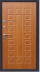 Двери Сопрано: Йошкар Золотистый Дуб. в Модуль Плюс