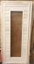 Двери для саун и бань: Дверь 700*1900 мм банная со стеклом на петлях (вагонка ЛИПА сорт Экстра) в Погонаж