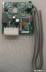 Автоматика для ворот: Приемник встраиваемый двухканальный 433 МГц в АБ ГРУПП