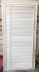 Двери для саун и бань: Дверь 700*1800 мм банная глухая с петлями (вагонка ЛИПА сорт Экстра) в Погонаж