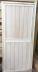 """Двери для саун и бань: Дверь 800х2000 мм. глухая (липа) на петлях сорт """"экстра"""" в Погонаж"""