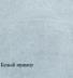 Кухонные табуретки: Стул Венский с мягкой сидушкой в Ваша кухня в Туле